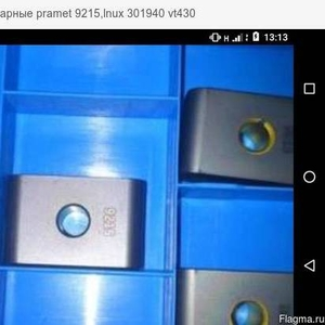 Куплю пластины и резцы для обточки колесных пар и рельсов lnux301940, lnmx301940, rpux3010