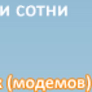 Программа для отправки смс