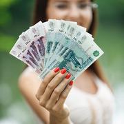 Микрокредиты до зараплаты на лучших условиях для всех!