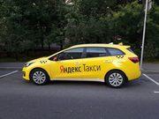 Приглашаем водителей для работы в Яндекс.Такси